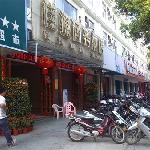 Jiajie Business Hotel Dongfang Donghai Foto