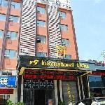 V9 International Hotel Wuhan Xudong