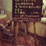 Photo of Gallery Inn Xiamen Gulangyu Shiwai Taoyuan