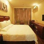 GreenTree Inn Yangquan City Hall Express Hotel