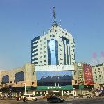 Chongzhou Hotel