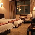 Photo de Rixin Hotel