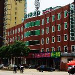 GreenTree Inn Express Taiyuan Jin Ci