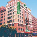 Shanshui Trends Hotel (Guangzhou Huadu)