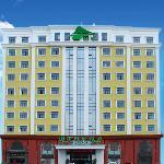 Shanshui Trends Hotel Shenzhen Bantian