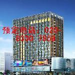 Photo de Sixiangjia Service Apartment Hotel Guangzhou Jinyuan