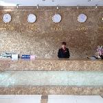 Foto de Super 8 Quanzhou Donghai Taihe Plaza