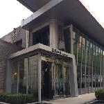 Bellagio Cafe (Zhongguancun)의 사진