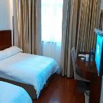 GreenTree Inn Shanghai Hongkou Football Stadium Lu Xun Park Shell Hotel