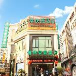 GreenTree Inn Shanghai Songjiang University City New Songjiang Road Express Hotel
