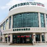 格林豪泰上海嘉定安亭汽車城快捷酒店