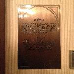 百年酒店招牌