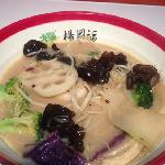 YangGuo Fu