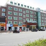 格林豪泰烏魯木齊北京北路快捷酒店