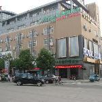 GreenTree Inn Huzhou Deqing Moganshan