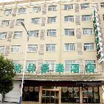 GreenTree Inn Hengdian Yingshicheng Huaxia Avenue