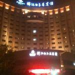 不错的宾馆