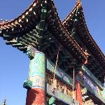 杨柳青景区的大门