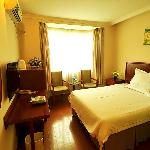 Photo of Green Tree Inn Chongqing Xiejiawan Express Hotel