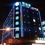 Photo de Green Tree Inn (Fuzhou Sanfang Qixiang Express Hotel)