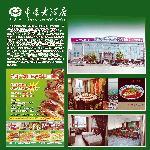Foto de Xisen Hotel