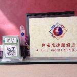 E Fang Sheng Hotel Dalian Bainianhui