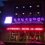 Hongxiang Hotel Foto