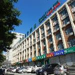 Photo of Vatica Hohhot Xinhua Street Gulou