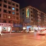 Jiatai Chain Business Hotel Anshan Haicheng Beiguan