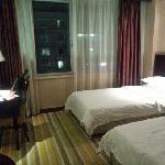 Foto de Dong Shan Hotel