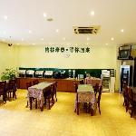 Photo of GreenTree Inn Ji'nan Shanda Road Business Hotel