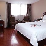 Photo of GreenTree Inn Shenzhen Nanshan Express Hotel