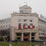Photo de Lantian Hotel
