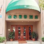 GreenTree Inn Nantong Middle Qingnian Road Business Hotel Foto