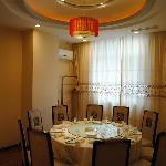 Photo of GreenTree Inn Zibo Boshan People's Park Business Hotel