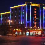 Foto de Mata Feiyan Hotel