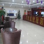 Photo of GreenTree Inn Shenyang Shengli South Street Business Hotel