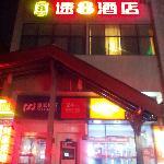 Super 8 Hotel Hangzhou Nan Song Yu Jie Foto