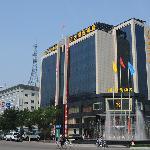 Zhengda Haiyue Hotel