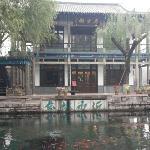 济南五龙潭公园