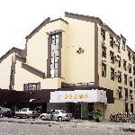 Photo of Lifeng Hotel Zhuhai Gongbei Kou'an Plaza