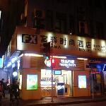 Foto de FX Hotel Shanghai Nanjing East Road