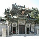 Shandong-Shanxi Venues