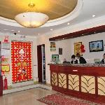 Photo de Green Tree Inn (Urumqi South Xinhua Road Business Hotel)