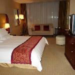 Photo of Fu Hong International Hotel
