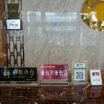 Photo de Youyang Times International Hotel