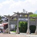 云南民族村之白族村