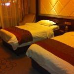 Photo of Wulanchabu Hotel