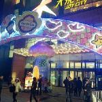Joy City Shopping Mall (South Gate Street) Foto