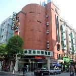 GreenTree Inn Nanchang Bayi Square Dieshan Road Express Hotel